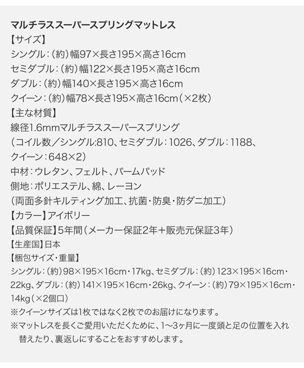 収納ベッド【Milliald】ミリアルド:商品説明34