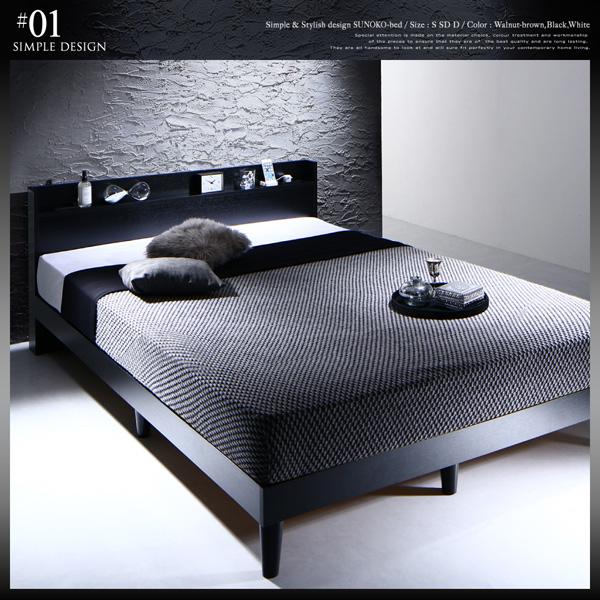 棚・コンセント付きデザインすのこベッド【Morgent】モーゲント:商品説明3