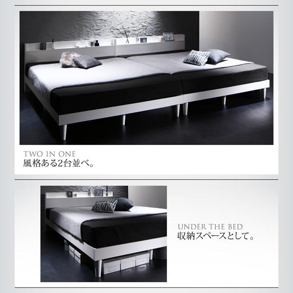棚・コンセント付きデザインすのこベッド【Morgent】モーゲント:商品説明5