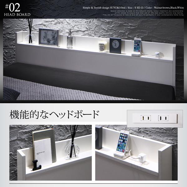 棚・コンセント付きデザインすのこベッド【Morgent】モーゲント:商品説明6