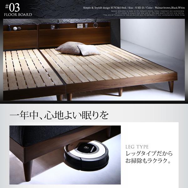 棚・コンセント付きデザインすのこベッド【Morgent】モーゲント:商品説明7