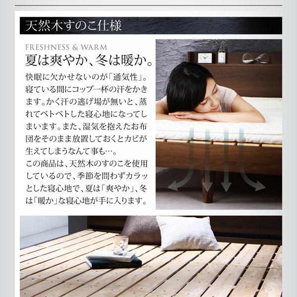 棚・コンセント付きデザインすのこベッド【Morgent】モーゲント:商品説明8