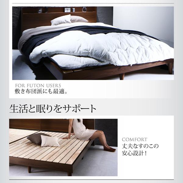 棚・コンセント付きデザインすのこベッド【Morgent】モーゲント:商品説明9