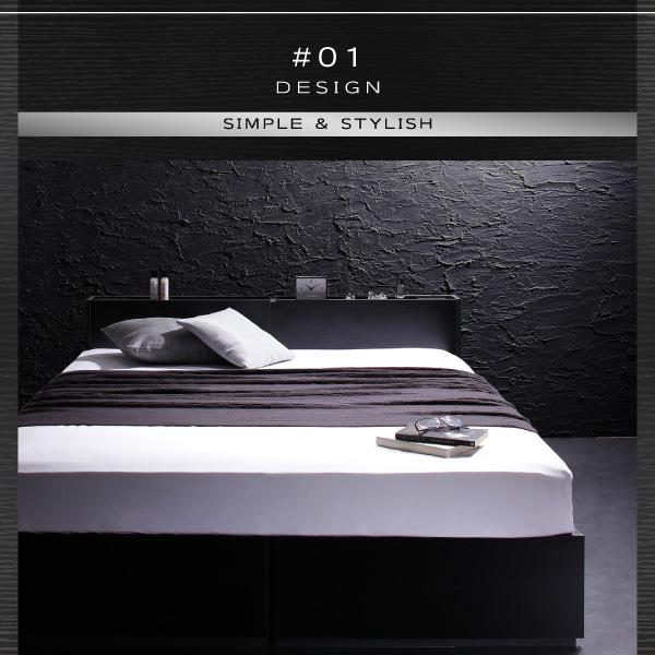 収納ベッド【Oslo】オスロ:商品説明3