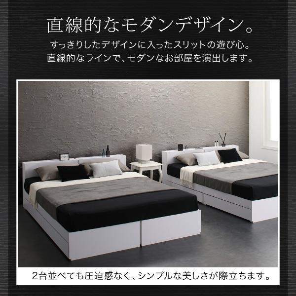 収納ベッド【Oslo】オスロ:商品説明4