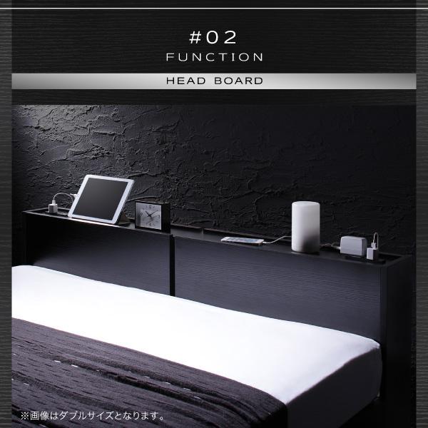 収納ベッド【Oslo】オスロ:商品説明5