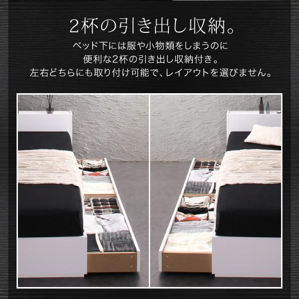 収納ベッド【Oslo】オスロ:商品説明8