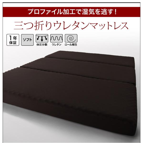 収納ベッド【Oslo】オスロ:商品説明2