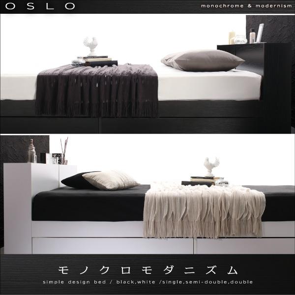 収納ベッド【Oslo】オスロ:商品説明9