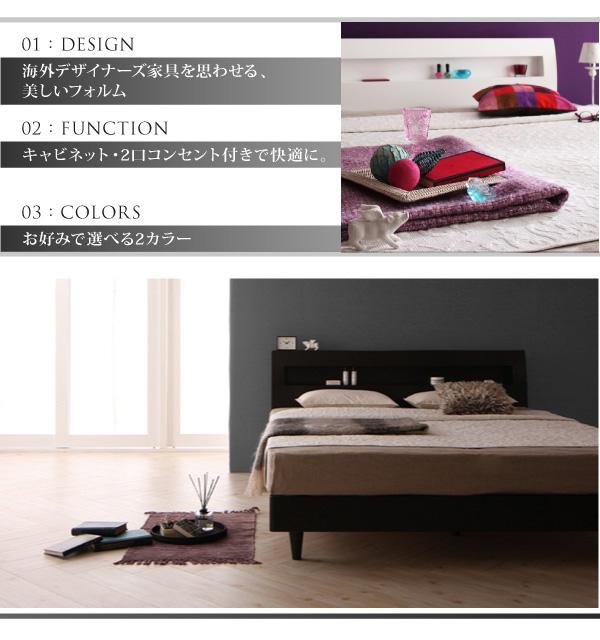デザインすのこベッド【Quartz】クォーツ:商品説明2