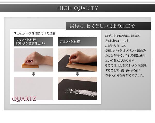 デザインすのこベッド【Quartz】クォーツ:商品説明8