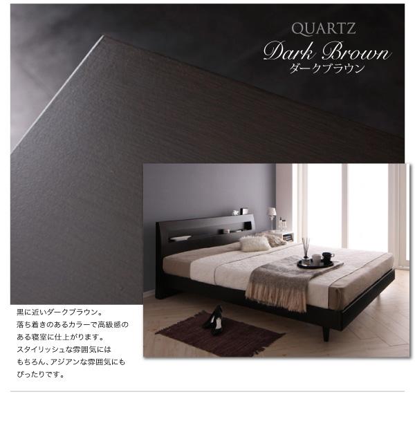 デザインすのこベッド【Quartz】クォーツ:商品説明0