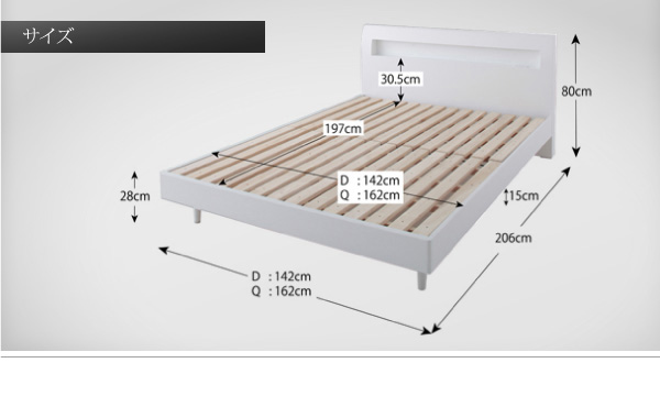 デザインすのこベッド【Quartz】クォーツ:商品説明6