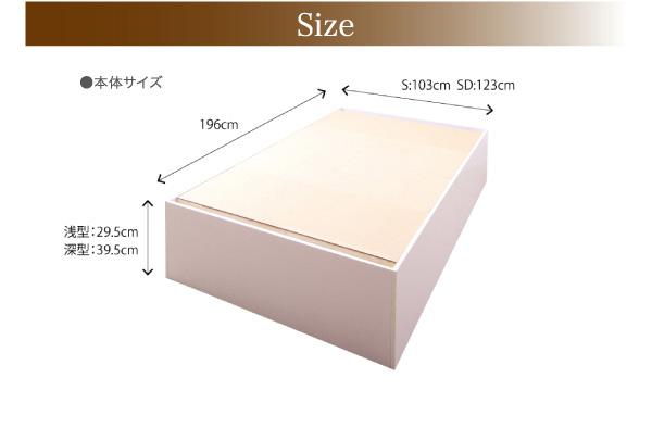 大容量収納庫付きベッドSaiyaStorageサイヤストレージ:商品説明24