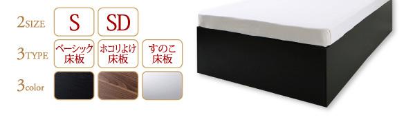 大容量収納庫付きベッドSaiyaStorageサイヤストレージ:商品説明26