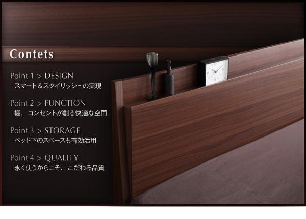 デザイン収納ベッド【Scharf】シャルフ:商品説明3