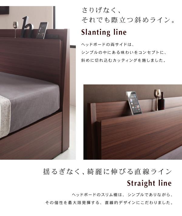デザイン収納ベッド【Scharf】シャルフ:商品説明5