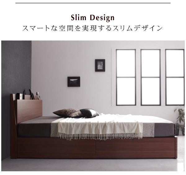 デザイン収納ベッド【Scharf】シャルフ:商品説明6