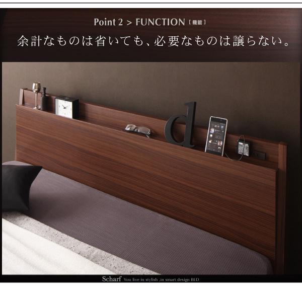 デザイン収納ベッド【Scharf】シャルフ:商品説明8