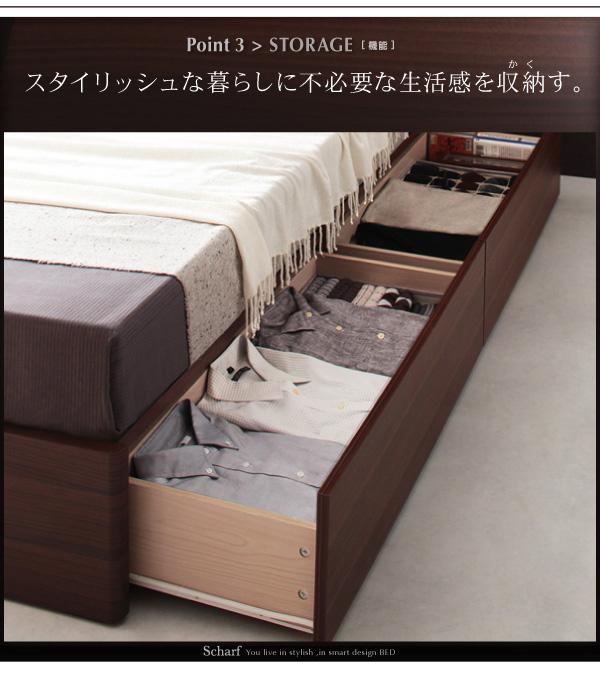 デザイン収納ベッド【Scharf】シャルフ:商品説明10