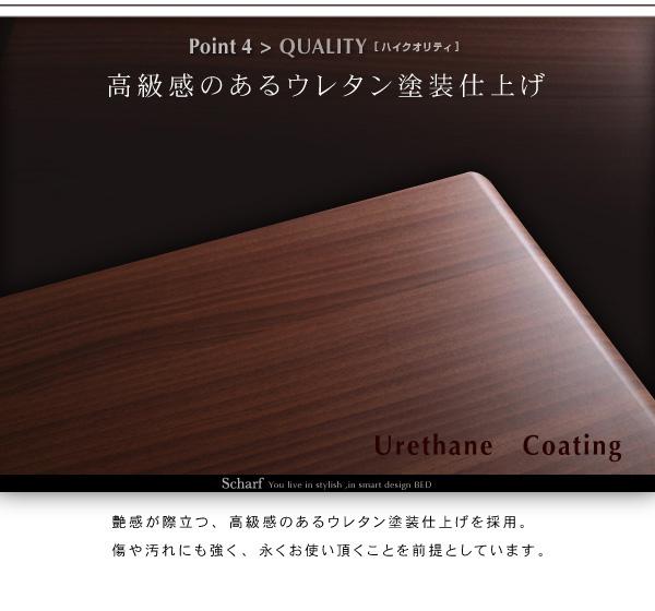 デザイン収納ベッド【Scharf】シャルフ:商品説明13