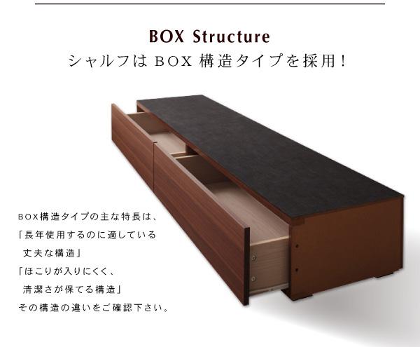 デザイン収納ベッド【Scharf】シャルフ:商品説明15