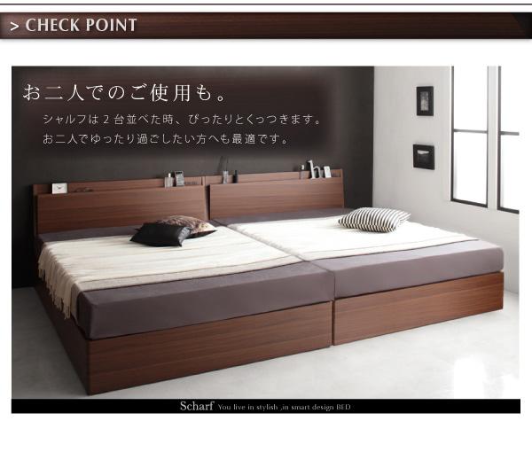 デザイン収納ベッド【Scharf】シャルフ:商品説明18