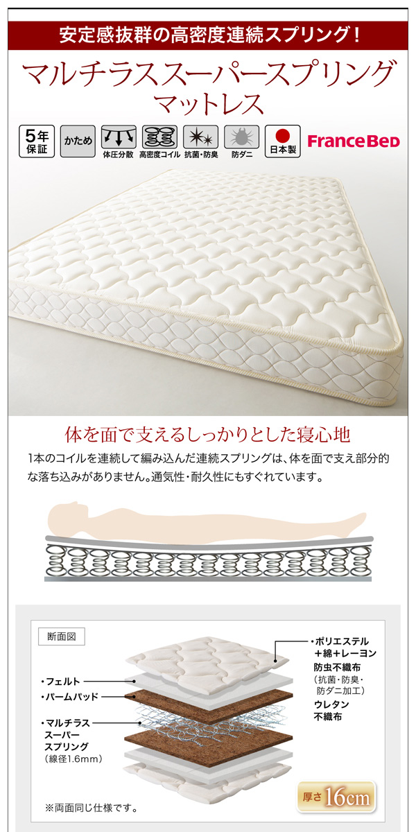 デザイン収納ベッド【Scharf】シャルフ:商品説明31