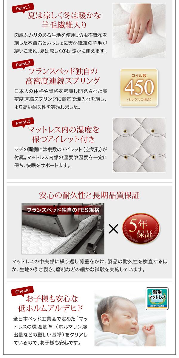 デザイン収納ベッド【Scharf】シャルフ:商品説明36