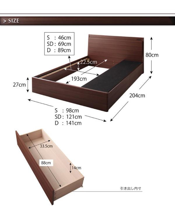デザイン収納ベッド【Scharf】シャルフ:商品説明37