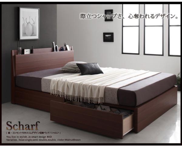 デザイン収納ベッド【Scharf】シャルフ:商品説明38