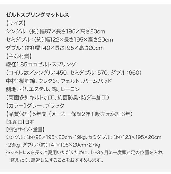 デザイン収納ベッド【Scharf】シャルフ:商品説明46