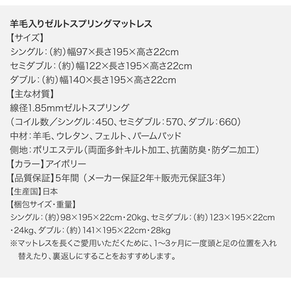 デザイン収納ベッド【Scharf】シャルフ:商品説明