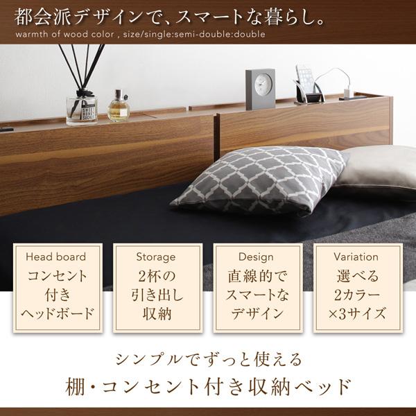 収納ベッド【seelen】ジーレン:商品説明2