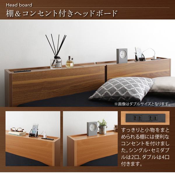 収納ベッド【seelen】ジーレン:商品説明4
