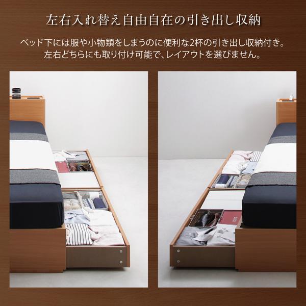 収納ベッド【seelen】ジーレン:商品説明6