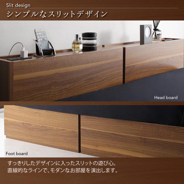 収納ベッド【seelen】ジーレン:商品説明8