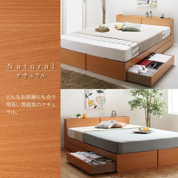 収納ベッド【seelen】ジーレン:商品説明10