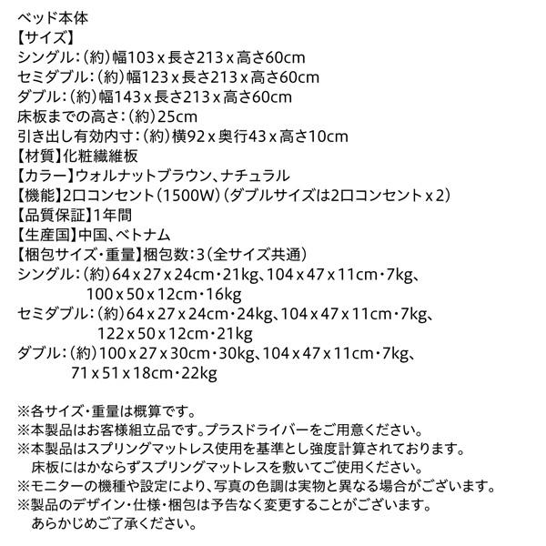 収納ベッド【seelen】ジーレン:商品説明27