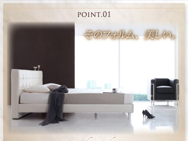 モダンデザイン・高級レザー・大型ベッドStromシュトローム:商品説明3