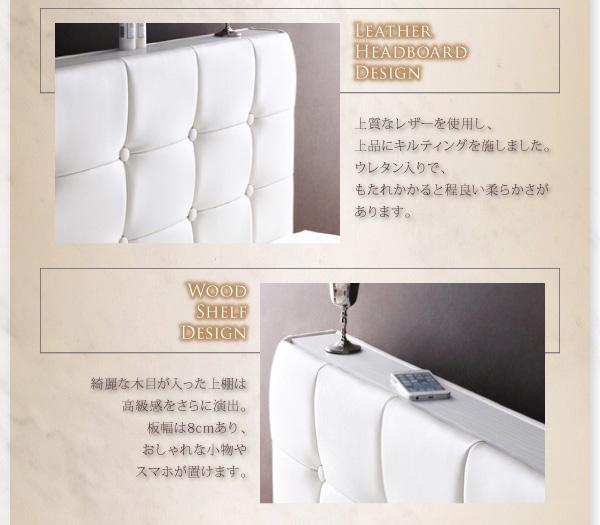 モダンデザイン・高級レザー・大型ベッドStromシュトローム:商品説明5