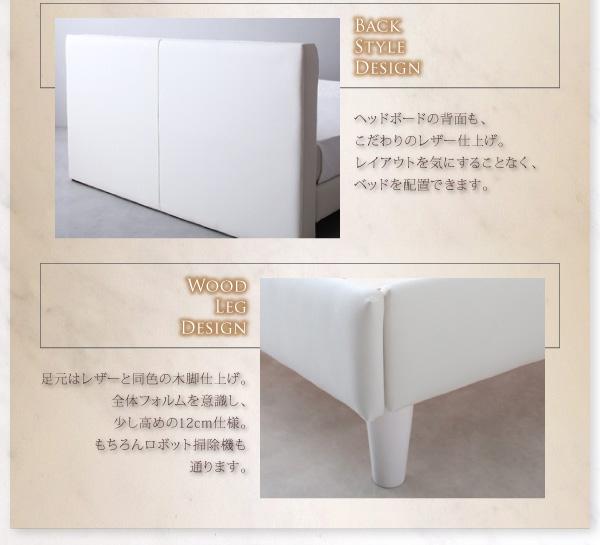 モダンデザイン・高級レザー・大型ベッドStromシュトローム:商品説明6