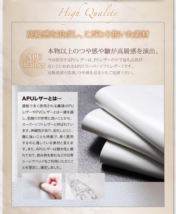 モダンデザイン・高級レザー・大型ベッドStromシュトローム:商品説明11