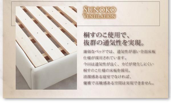 モダンデザイン・高級レザー・大型ベッドStromシュトローム:商品説明12