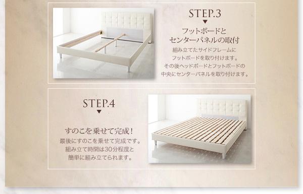 モダンデザイン・高級レザー・大型ベッドStromシュトローム:商品説明16