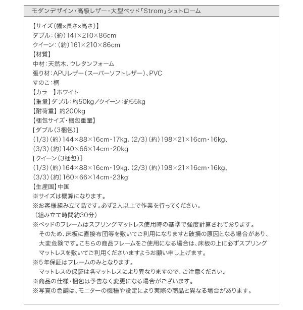モダンデザイン・高級レザー・大型ベッドStromシュトローム:商品説明37