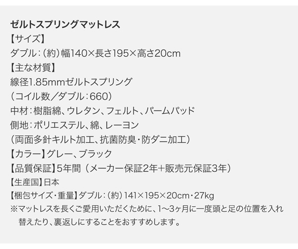 モダンデザイン・高級レザー・大型ベッドStromシュトローム:商品説明44
