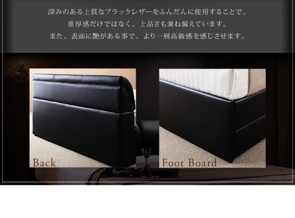 レザー収納ベッド【Vanzado】ヴァンザード:商品説明4
