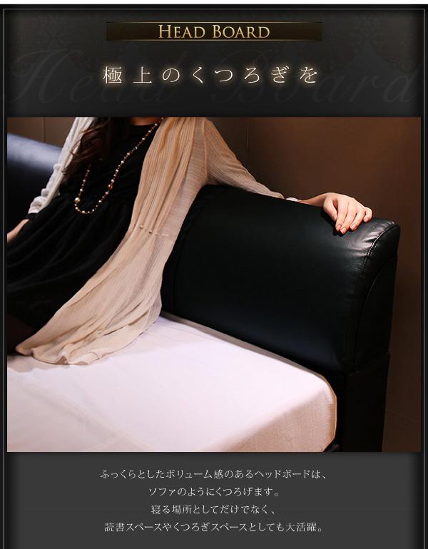レザー収納ベッド【Vanzado】ヴァンザード:商品説明5