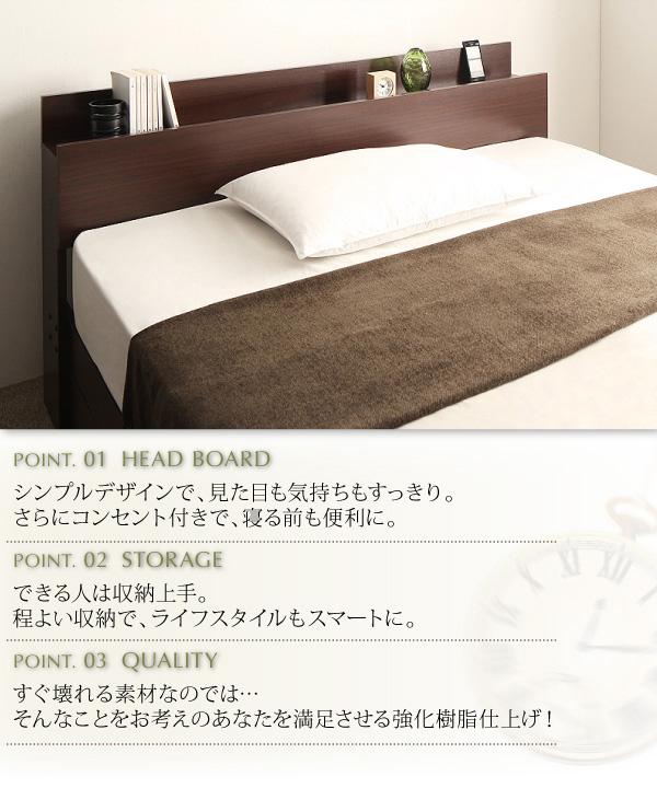 収納ベッド【virzell】ヴィーゼル:商品説明2